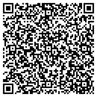 QR-код с контактной информацией организации СКО ВОИ