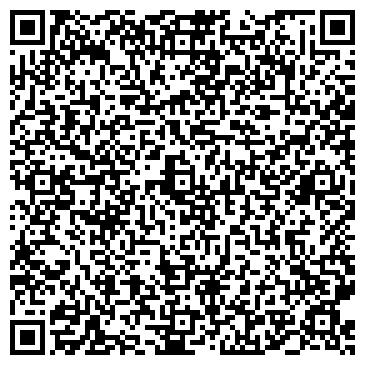 QR-код с контактной информацией организации СТАВРОПОЛЬСКАЯ КРАЕВАЯ ОРГАНИЗАЦИЯ ВОС