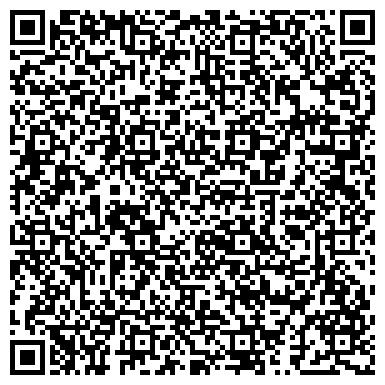 QR-код с контактной информацией организации СТАВРОПОЛЬСКИЙ ЭКСПЕРИМЕНТАЛЬНЫЙ ЗАВОД, ООО