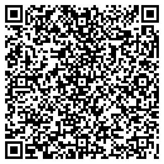 QR-код с контактной информацией организации ИНСТЭК