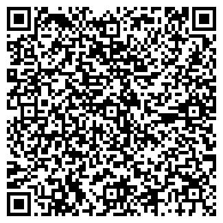 QR-код с контактной информацией организации ФРЕГАТ ФГУП