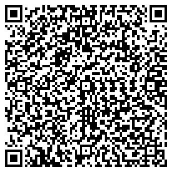 QR-код с контактной информацией организации ИНТЭРЭКС-С, ООО
