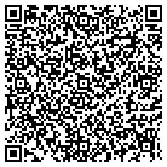 QR-код с контактной информацией организации АВТОПРИЦЕП-КАМАЗ