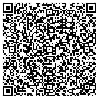 QR-код с контактной информацией организации СТАВРОПОЛЬАГРОПРОМСНАБ