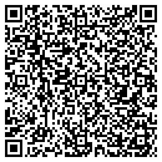 QR-код с контактной информацией организации ВЕСНА И К