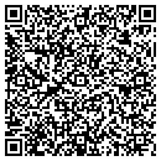 QR-код с контактной информацией организации ВЕСТ СФ
