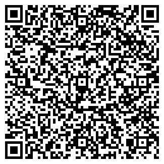 QR-код с контактной информацией организации ЕВРАЗИЯ ИНТЕРНЕЙШН СТАВ