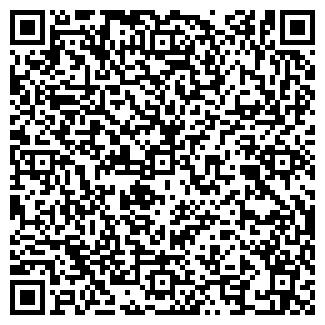 QR-код с контактной информацией организации ИВЕТТА