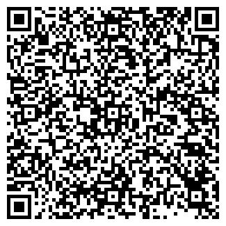 QR-код с контактной информацией организации ИМЕРЕЛЛИ