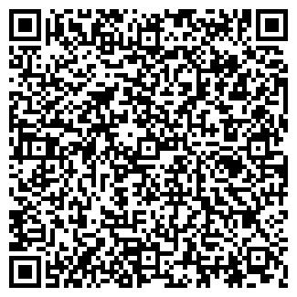 QR-код с контактной информацией организации КВАТ
