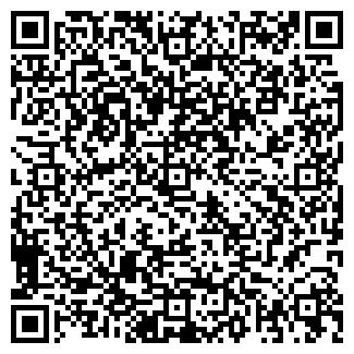 QR-код с контактной информацией организации КУМ