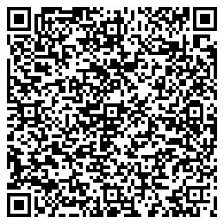 QR-код с контактной информацией организации ЛИМЭКС