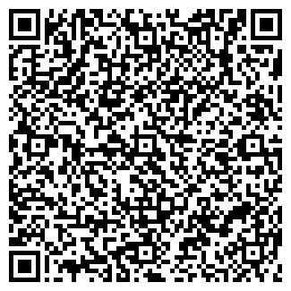 QR-код с контактной информацией организации ОДО ПРЕМЬЕР