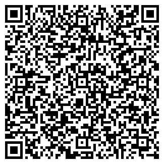 QR-код с контактной информацией организации ПРЕМЬЕР-К