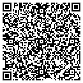 QR-код с контактной информацией организации ПРИСМА ПКЦ