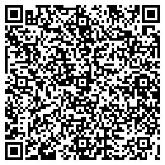 QR-код с контактной информацией организации САФИРТ