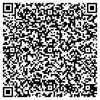 QR-код с контактной информацией организации СЕВАГРОПРОДУКТ