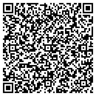 QR-код с контактной информацией организации СЕЛЕНА, ОАО