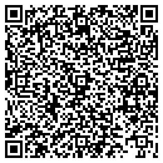 QR-код с контактной информацией организации СИНИОР