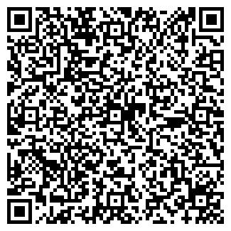 QR-код с контактной информацией организации СОЛАР+, ПКФ