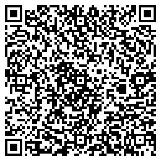 QR-код с контактной информацией организации СРВУД