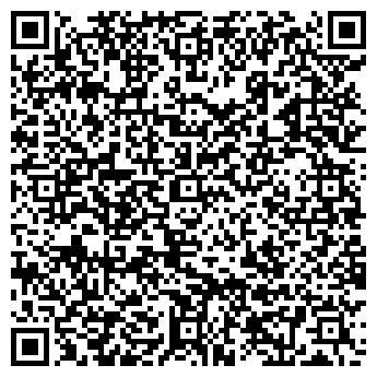 QR-код с контактной информацией организации СТАВРОПОЛЬАГРОСНАБ