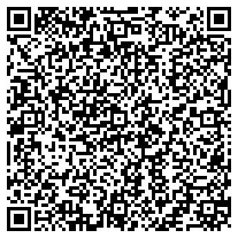 QR-код с контактной информацией организации СТАВРОПОЛЬИНТЕРЛЮКС, ООО