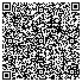 QR-код с контактной информацией организации СТАВРОПОЛЬСТРОЙРИЭЛТЕР