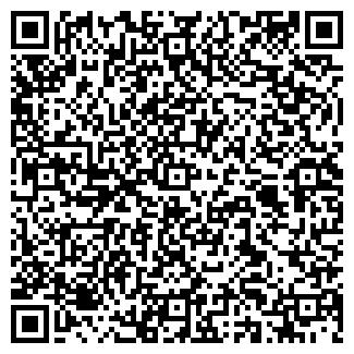 QR-код с контактной информацией организации СТОКС