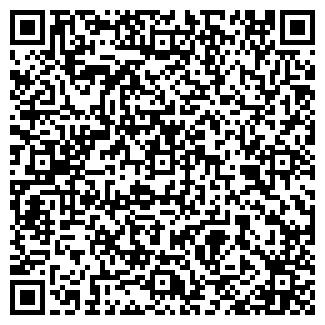 QR-код с контактной информацией организации СТРОНК