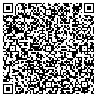 QR-код с контактной информацией организации ФАВОРИТ-ЮГ