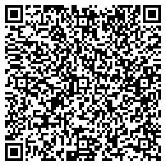 QR-код с контактной информацией организации ФРАМ-ПРОДУКТ