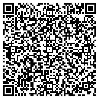 QR-код с контактной информацией организации ФРЭЯ