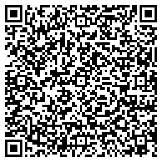 QR-код с контактной информацией организации ХИМТЕХСНАБ
