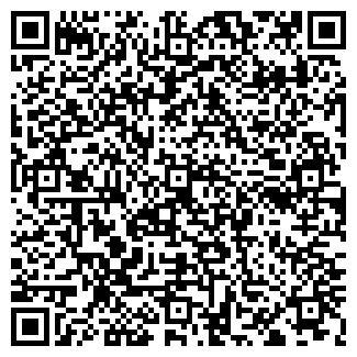 QR-код с контактной информацией организации ЧАРМ