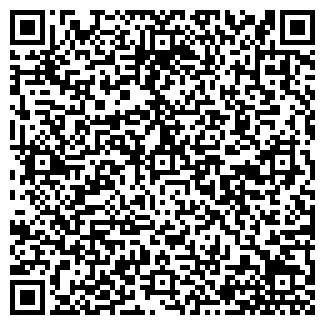 QR-код с контактной информацией организации ЯЛА