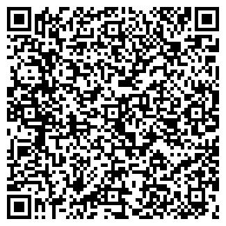 QR-код с контактной информацией организации ИРИНА ОДО