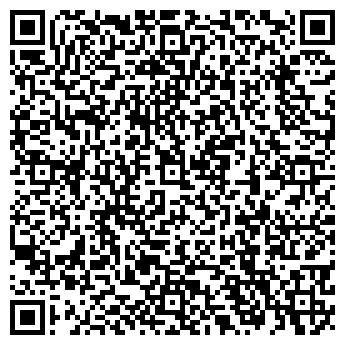 QR-код с контактной информацией организации № 8 ДЕТСКИЙ САД МДОУ