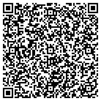 QR-код с контактной информацией организации № 14 ДЕТСКИЙ САД МУДО