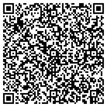 QR-код с контактной информацией организации № 40 ДЕТСКИЙ САД МДОУ