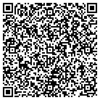 QR-код с контактной информацией организации № 45 ДЕТСКИЙ САД МДОУ