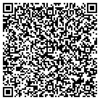 QR-код с контактной информацией организации № 47ДЕТСКИЙ САД МДОУ