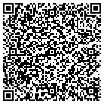 QR-код с контактной информацией организации № 3 ШКОЛА, МОУ