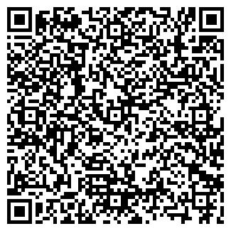 QR-код с контактной информацией организации № 4 ШКОЛА, МОУ