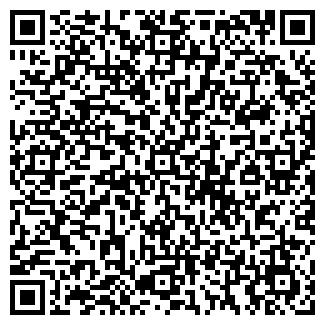 QR-код с контактной информацией организации № 6 ШКОЛА, МОУ