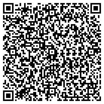 QR-код с контактной информацией организации № 11 ШКОЛА, МОУ