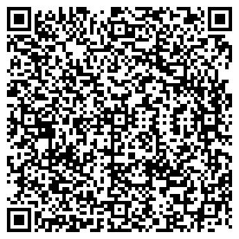 QR-код с контактной информацией организации № 20 ШКОЛА, МОУ