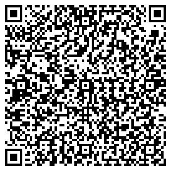 QR-код с контактной информацией организации № 27 ШКОЛА, МОУ
