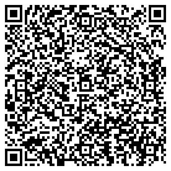 QR-код с контактной информацией организации № 31 ШКОЛА, МОУ