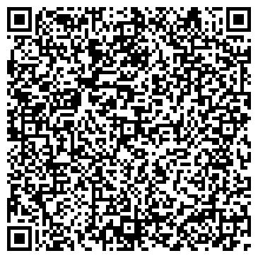 QR-код с контактной информацией организации № 37 ШКОЛА-ДЕТСКИЙ САД, МОУ